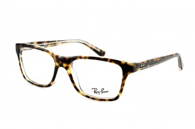 Ray-Ban RB junior 1536 3602